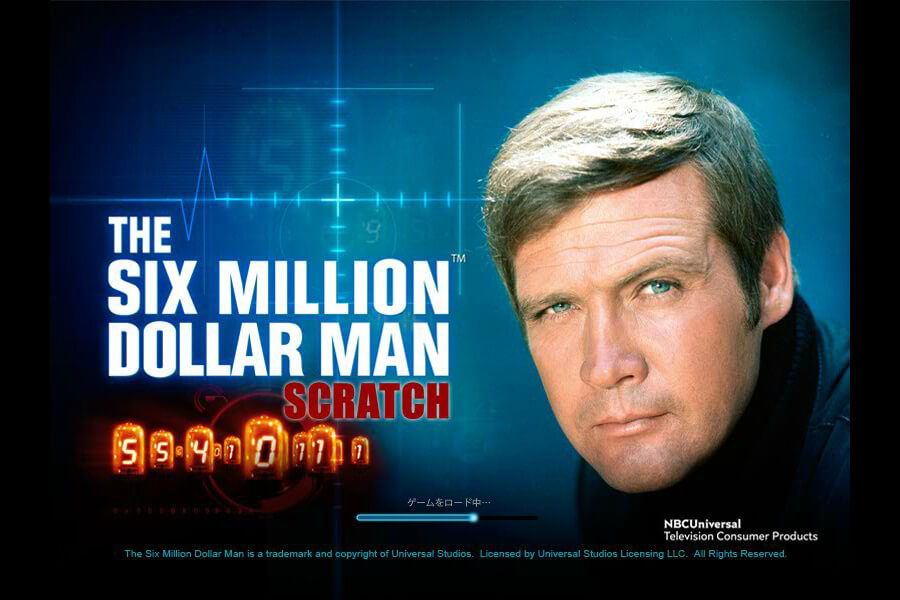 The Six Million Doller Man Scratch:image1