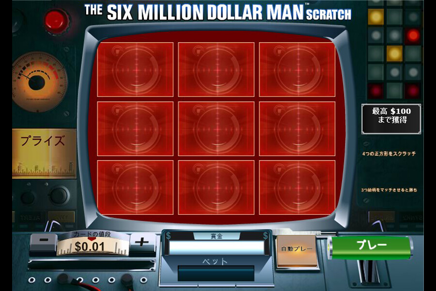 The Six Million Doller Man Scratch:image2