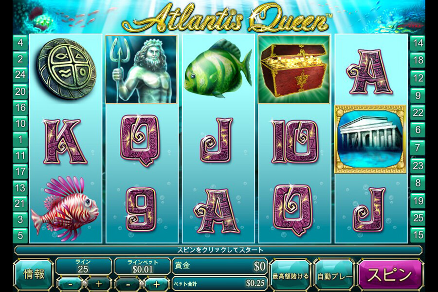 Atlantis Queen:image01