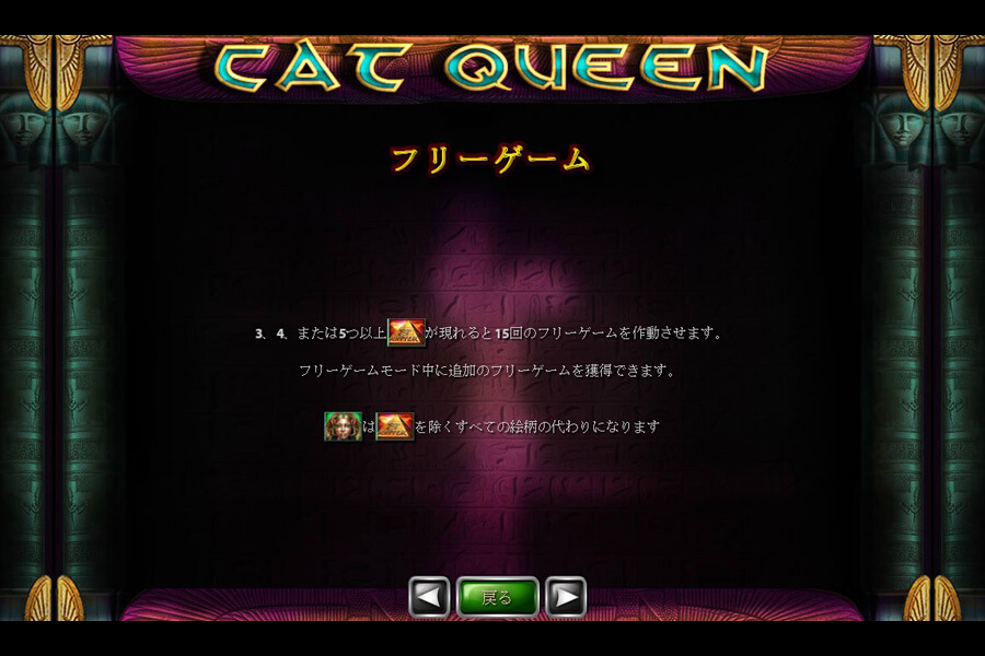 Cat Queen:image03