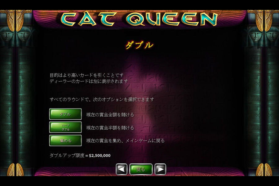Cat Queen:image04