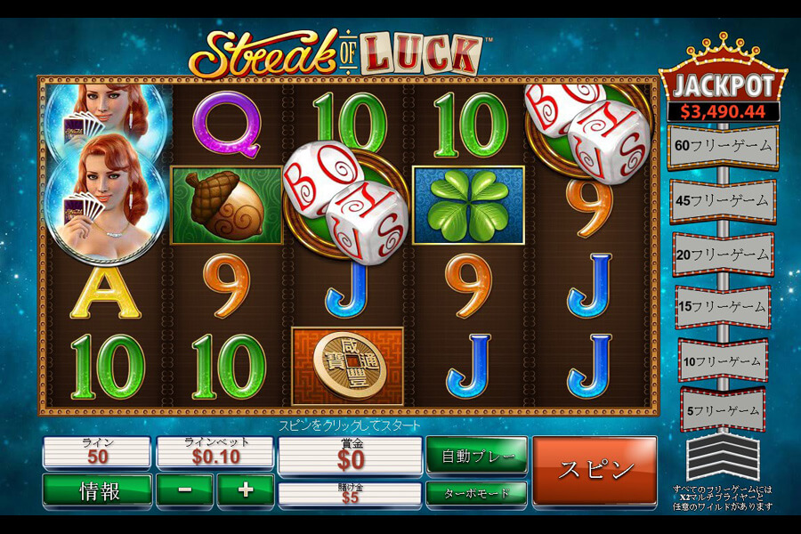 Streak of Luck:image01