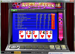 Aces and Facesでロイヤルフラッシュ!一撃8000ドル獲得!