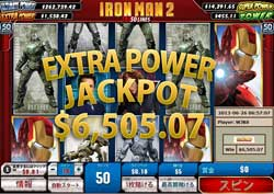 IRON MAN 2 50 LINEでEXTRA POWER賞金6,505.07ドルを獲得!
