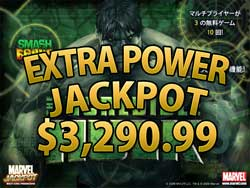 The Incredible Hulk 25ラインでEXTRA POWER賞金3,290.99ドル!