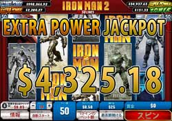 Iron Man 2 50 LinesでEXTRA POWER賞金4,325.18ドル!