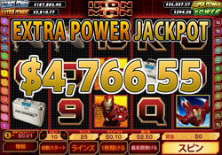 IRON MANでEXTRA POWER賞金4,766.55ドル獲得!