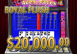 Aces and Facesでロイヤルフラッシュ 賞金20,000.00ドル獲得!