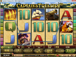 Captain's Treasure Proで一撃の2万ドル!